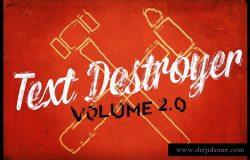复古印刷做旧效果图层样式 Text Destroyer Vol. 02