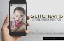 信号故障&家用录像视频效果PS动作 Glitch&VHS Animated Stories Pack