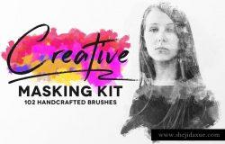 手工绘制画笔纹理PS笔刷 Creative Masking Kit