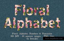 华丽的花卉字母剪贴画合集 Floral Alphabet clipart