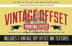 复古胶印效果PS动作套件 Vintage Offset Printing Effects Kit