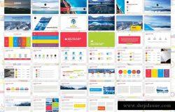 商业化多用途的幻灯片模板下载