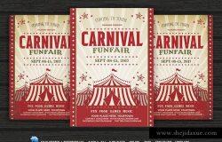 嘉年华&游乐园活动宣传海报传单设计模板 Carnival & Fun Fair Flyer Poster