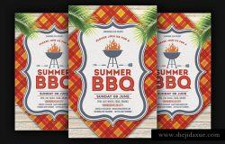 夏季假日活动烧烤主题传单模板 Summer BBQ Flyer