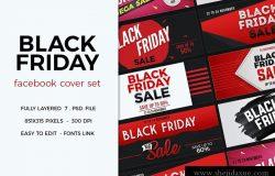 黑色星期五Facebook封面模板 Black Friday Facebook Cover