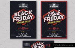 黑色星期五购物促销广告海报模板 Black Friday Sale Flyer & FB Cover