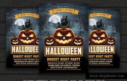 万圣节恐怖城堡派对海报传单模板 Halloween Flyer