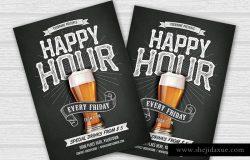 欢乐时光啤酒节宣传传单模板 Happy Hour Flyer