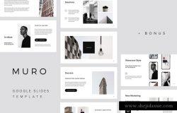 现代简约风格企业团队介绍谷歌幻灯片模板 MURO – Google Slides Template +Bonus