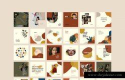 VORMA-时尚Instagram社交媒体方形设计模板