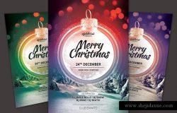 圣诞快乐圣诞节主题传单模板 Merry Christmas Flyer