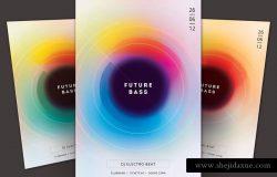 未来科技感低音歌唱音乐会传单模板 Future Bass Flyer Template
