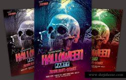 万圣节活动海报宣传传单模板 Halloween Party Flyer Template