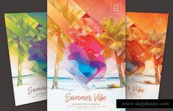 清爽夏季活动海报宣传单模板 Summer Vibe Flyer Template