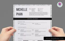 现代电子简历模板 Modern 1 page resume