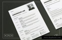 专业介绍信&个人简历模板 Anderson – Resume/CV