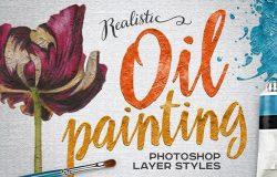 油画Photoshop图层样式