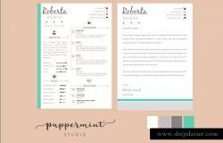 现代简约风个人电子简历模板/介绍信模板 Resume Template + Cover Letter WORD