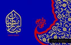"""斋月穆巴拉克漂亮的贺卡。以传统伊斯兰模式为背景。阿拉伯书法意为""""斋月穆巴拉克"""""""