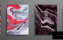理石的漩涡或玛瑙的涟漪。液体大理石质地。流体艺术。适用于设计,包括介绍,邀请,传单,年度报告,海报和名片。现代艺术品
