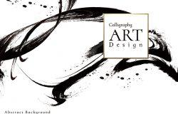 抽象油墨背景中国书法艺术风格,黑色画笔,白纸纹理