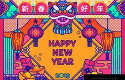 线条风格可爱的中国新年