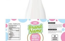 瓶子标签包装模板设计标签设计模拟设计标签模板