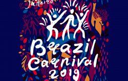 巴西狂欢节2019年。漂亮的海报,鲜艳的背景,时尚的图形元素。