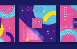 色彩斑斓的孟菲斯艺术背景