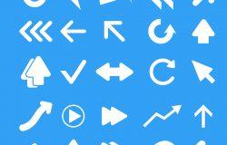 箭头方向孤立的图标标志设置在蓝色背景上
