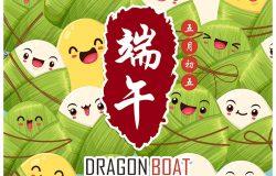 中国年代久远的饺子卡通人物。端午节插画。