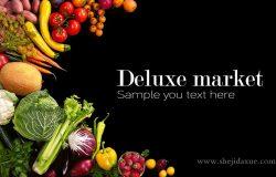 豪华市场/工作室在黑色背景下拍摄不同水果和蔬菜的照片