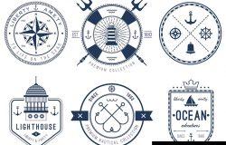 一套航海标志徽章和标签