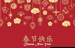 新年背景卡无缝打印