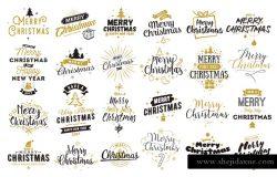 圣诞快乐2017年新年快乐。排版集。矢量徽标文字设计。可用于横幅、贺卡、礼品等。