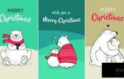 手画的可爱北极熊。圣诞贺卡快乐