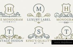 复古皇家古董盾牌Logotype套装。矢量书法豪华标志设计元素。商业标志、标识、身份、水疗中心、酒店、徽章、要素