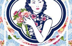 矢量蓝白女士复古风格与牡丹花的艺术新背景。
