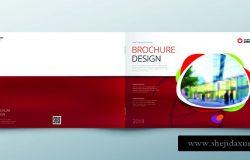 小册子模板布局,封面设计,年度报告,杂志传单或小册子A4与几何形状。矢量插图