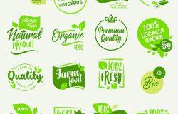 有机食品农场,新鲜和天然产品标签和徽章,收集食品市场,电子商务,有机产品,促进健康的生活和优质的食品和饮料