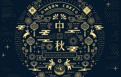 中国月饼节庆–字体/抽象背景设计/日本纺织品图案