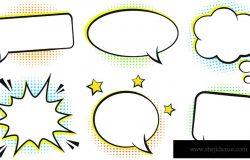 复古的空漫画泡泡和元素设置与彩色半色调阴影。矢量插画,复古设计,流行艺术风格。
