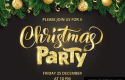 圣诞派对海报模板。手写体类似。杉木树边缘与悬挂球相结合。