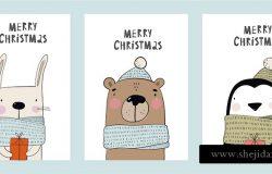 圣诞画上可爱的手绘动物。企鹅熊和兔子