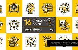 线性图标集的数据科学技术和机器学习过程。适合印刷网站和展示的材料设计图标