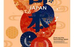 日本传统旅游理念典雅图案及丹顶鹤元素欢迎日文进入日本