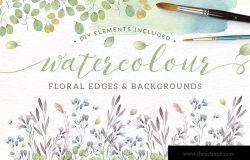 水彩花卉边界装饰插画元素