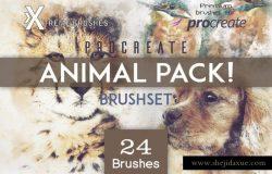 Procreate专用-动物笔刷套装