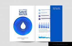 世界节水日珍惜水资源主题蓝色杂志画册封面设计模板