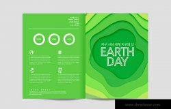 地球日绿色生态保护主题杂志图册封面设计